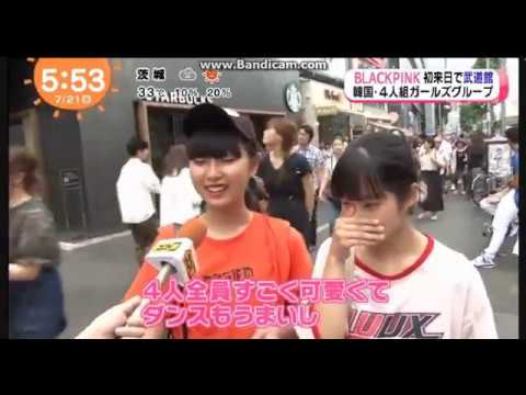 BLACKPINK ON  FUJI TV - JAPAN