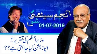 Imran Khan's Economic Agenda for Pakistan | Najam Sethi Show | 1st July 2019