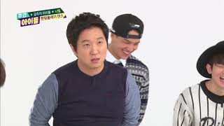 주간아이돌 (Weekly Idol) - 니엘 (Niel) Random Play Dance (Vietnam Sub)