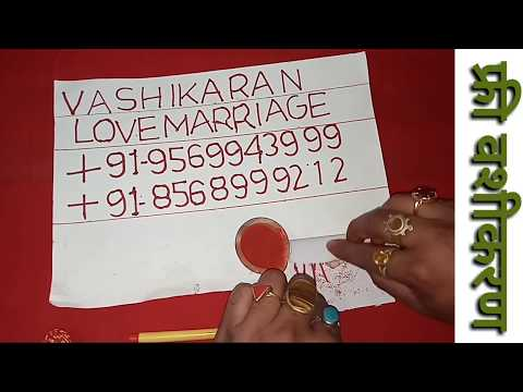 Vashikaran Specialist Astrologer | Love Problem Solution | Husband Wife Disputes | [Vashikaran Guru]
