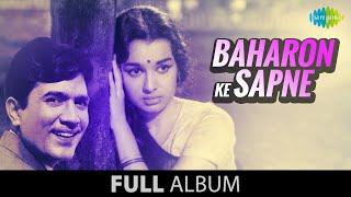 Baharon Ke Sapne Full Album Jukebox Asha Parekh Rajesh Khanna