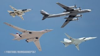 Russian Air Power Part 1: Bombers - TU-160, TU-95, TU-22, SU-24 - 4 - Bombardeiros