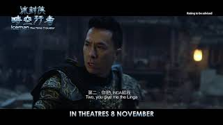 In Shaw Theatres 8 November 2018 (Thurs) - Following the showdown o...