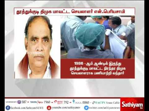 DMK District Secretary N.Periyasamy's life history
