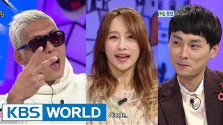 Video Hello Counselor - Park Junhyeong, Kim Nayoung, Nicole, & Min Gyeonghun (2015.01.19) download MP3, 3GP, MP4, WEBM, AVI, FLV September 2018