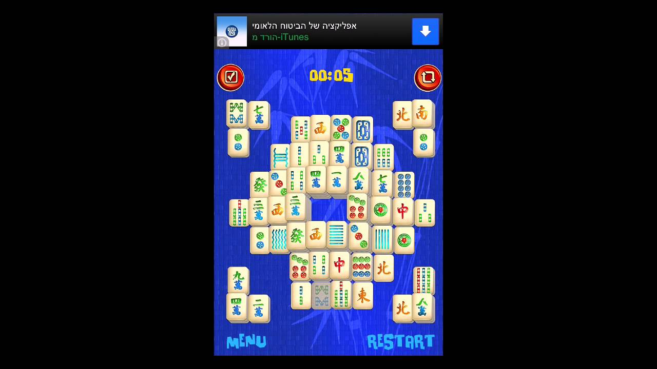 Mahjong Online Free Games