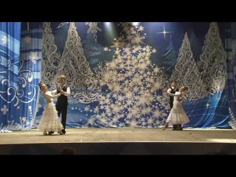 Вальс - группа бального танца СТ ШАГ ВПЕРЕД