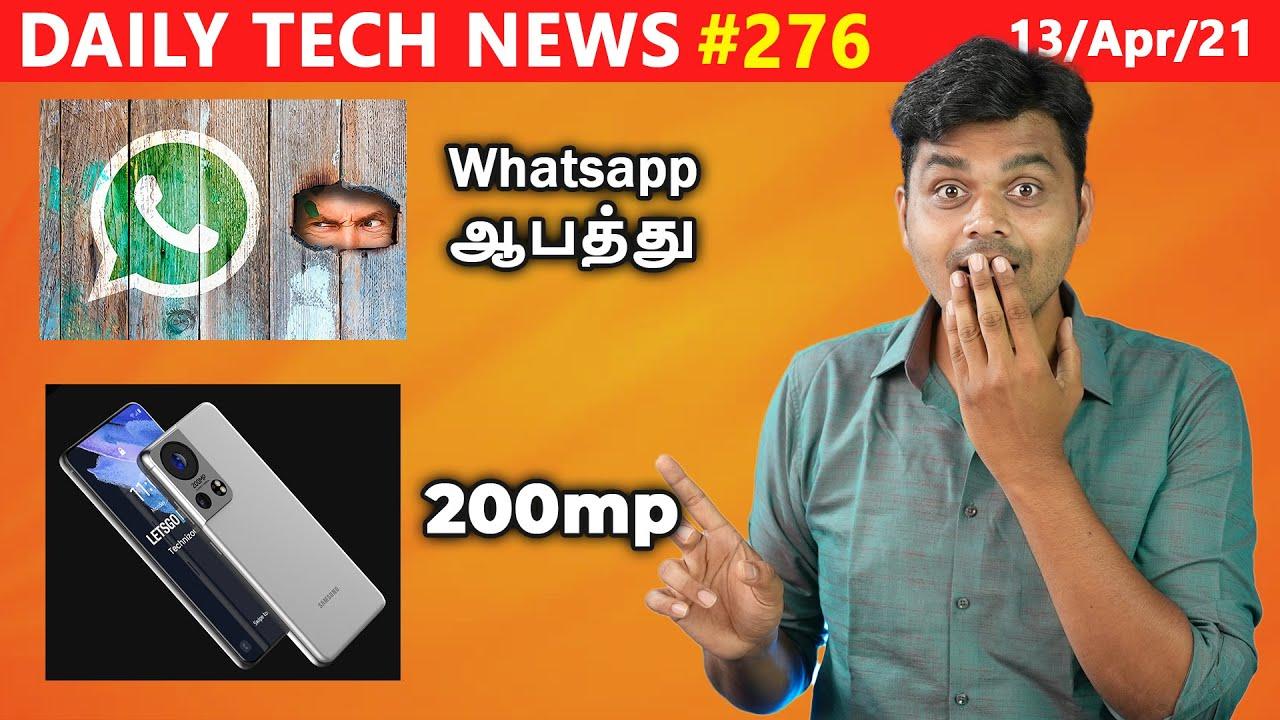 TTP 276 : PUBG-ன் புதிய GAME , மீண்டும் Whatsapp-ல் ஆபத்து, Apple-க்கு ஆப்பு ?, Samsung M42 SD750G