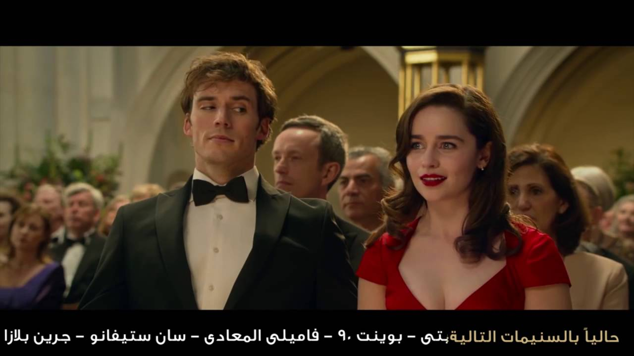 Download Me Before You Official Trailer 2016
