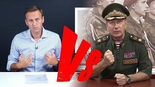 «Вам никто не давал по заднице!». Золотов вызвал Навального на дуэль