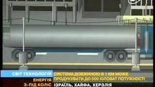 Электроэнергия с под колес автомобилей (Electricity from under the wheels of cars)(Группа Вконтакте: http://vk.com/electrosnabzh Помощь каналу (WebMoney): Z167180104465., 2013-09-02T17:11:47.000Z)