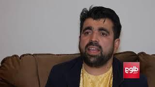 LEMAR NEWS 03 November 2018 /۱۳۹۷ د لمر خبرونه د لړم ۱۲ نیته