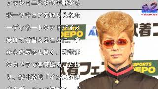 綾小路翔、ソロ活動挑戦に意気込み「氣志團20年やってきたので、挑戦し...