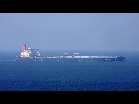 "Crude Oil Tanker""LIBRA TRADER"" Irago Strait"