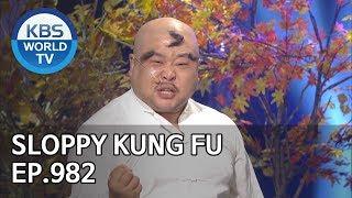 Sloppy Kung Fu | 쿵푸허술 [Gag Concert / 2019.01.19]