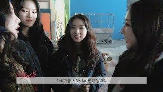이달의소녀탐구 #295 (LOONA TV #295)