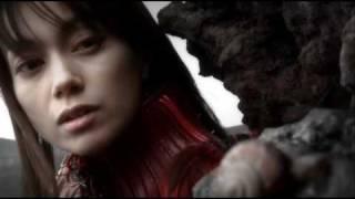 Assault Girls (2009) TEASER TRAILER