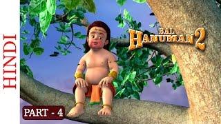Bal Hanuman 2 - Part 4 Of 7 - Kids favourite  3D movie