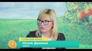 Как вернуть деньги за отменённый тур Советы юриста Юлии Дёминой