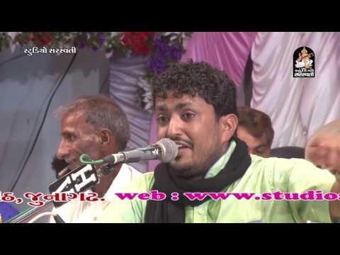 2017 New  Diu Live  Bhavya Lok Dayro  Part 02  Latest Gujarati Dayro 2017