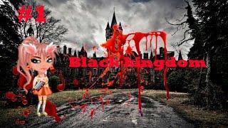 Аватария Black kingdom #1 Книга правды