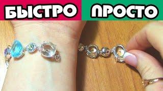 видео Где купить браслет на руку