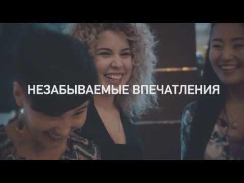 Сайт серьезных знакомств в Якутске -