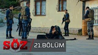 кАВЛ КИСМИ 22