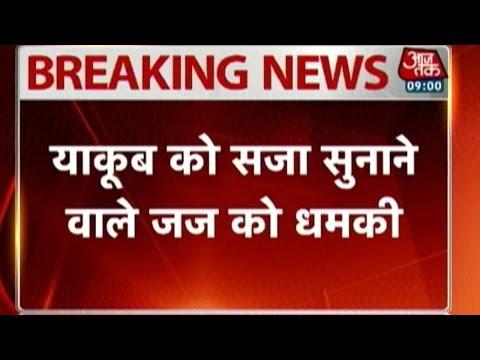 Yakub Memon's Death Sentence: SC Judge Deepak Mishra Receives Threat Letter