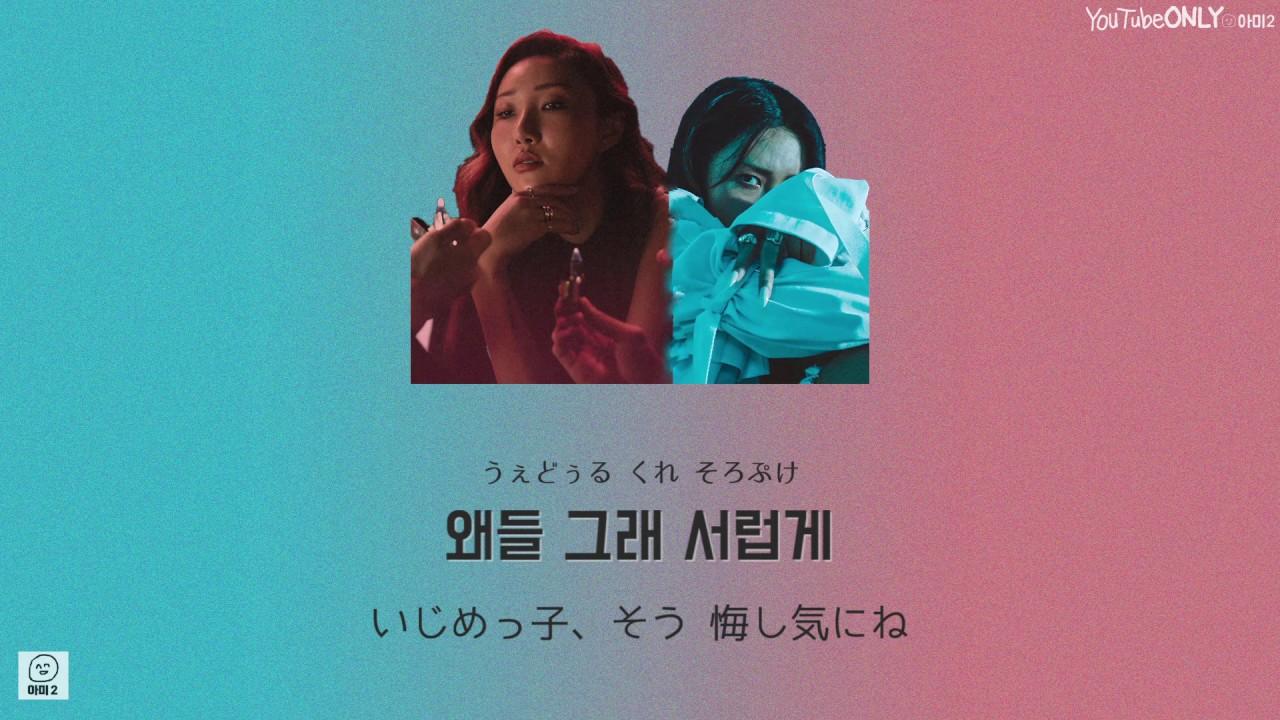 日本語字幕【 Maria / 마리아 】 화사 Hwa Sa