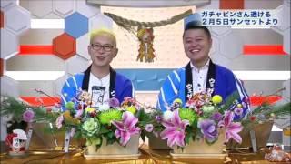 SOLiVE24 今週の名場面・迷場面 2016年間大賞 2017年1月1日放送