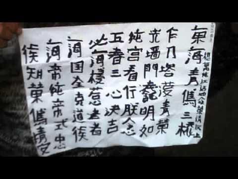xiang te quan rang ghji yuan