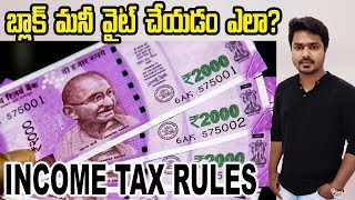 Income Tax Rules In India   Tax Laws, Rules & Benefits   VikramAditya Latest Video   #EP182
