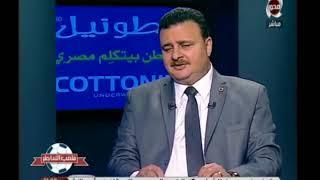 ملعب الشاطر | ياسر عبد العظيم البرماوي يكشف سبب قراره بالترشح لعضوية نادي حدائق الاهرام