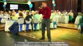 Слава Деревчук - Братья Шахунц - Жених и Невеста (Свадьба Якутск ,Артем&Яна.)