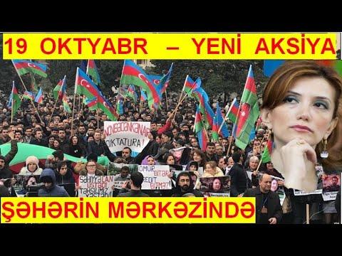 Yeni Mitinq 19 Oktyabra Təyin Edildi Gultəkin Hacibəyli Milli Suranin Yeni Qərarini Aciqladi Youtube