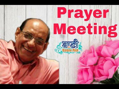Live-Now-Prayer-Meeting-Mr-Ashok-Lakhwani-Saket-27-June-2021