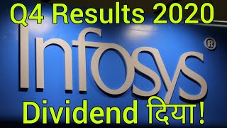 Infosys Q4 Results 2020