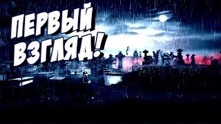 ИГРЫ 2016 - ФИЛЬМЫ 1940-х ГОДОВ! игра про расследование преступлений на пк ⌛ ПРОХОЖДЕНИЕ ИГРЫ Renoir