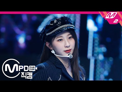 [MPD직캠] 아이즈원 이채연 직캠 4K 'Panorama' (IZ*ONE Lee Chaeyeon FanCam) | @MCOUNTDOWN_2020.12.17