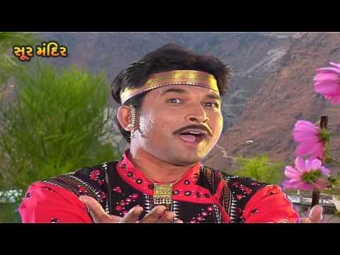ગોરી તારી ઊંચી રે મેડી ને - સોન્ગ | Gori Tari Unchi Re Medi Ne - Gujarati Sad Song