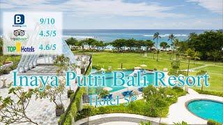 Inaya  Putri Bali Resort 5*| Индонезия, о.Бали|Обзор отеля 2019