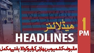 ARY News Headlines | FATF to discuss removal of Pakistan's name from Grey list | 1 PM | 14 Oct 2019