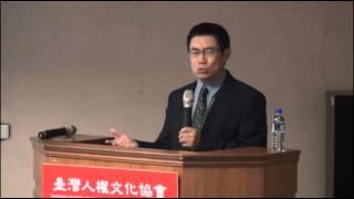 20160426福氣的臺灣人聚會204次-曹長青先生演講「從美國價值看台灣前途」