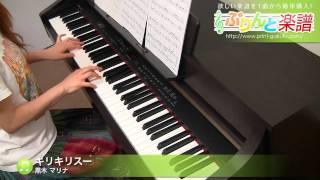 使用した楽譜はコチラ http://www.print-gakufu.com/score/detail/50760...