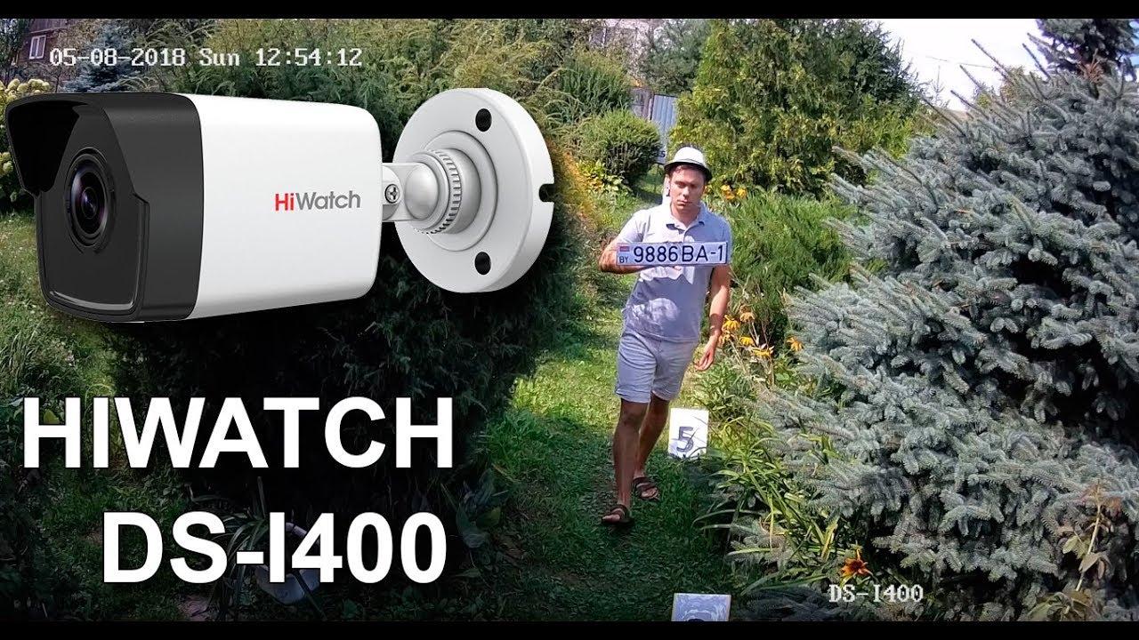 <b>Hiwatch DS</b>-<b>I400</b> 4мм. Пример записи с <b>ip камеры</b> - YouTube
