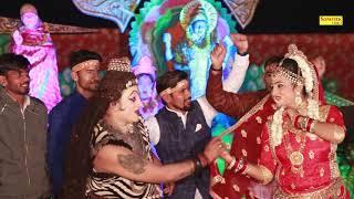 भोले का तांडव तेरी नचाई नाचू सु | Latest Haryanvi Song 2020 | Sikhohabad Jagran | Sonotek Ragni