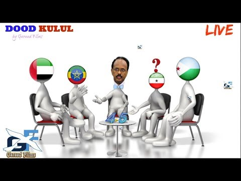 DAAWO Dood Kulul itoobiya iyo imaaradka ma wexey qabsan Raban Somalia Hishiski Berbera kadib?