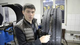 Экспертиза  выхода шин из строя 3