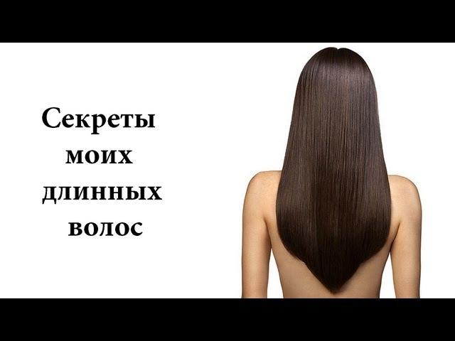 Масла маски от ломкости и выпадения волос